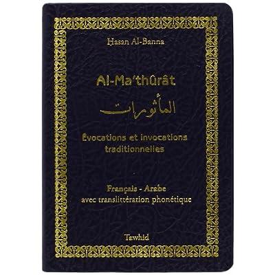 Evocations et Invocations Traditionneles Français-Arabe