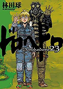 Dorohedoro Edition simple Tome 23