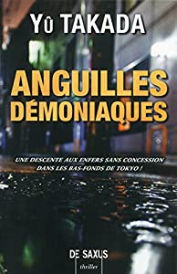 Anguilles démoniaques Edition simple One-shot