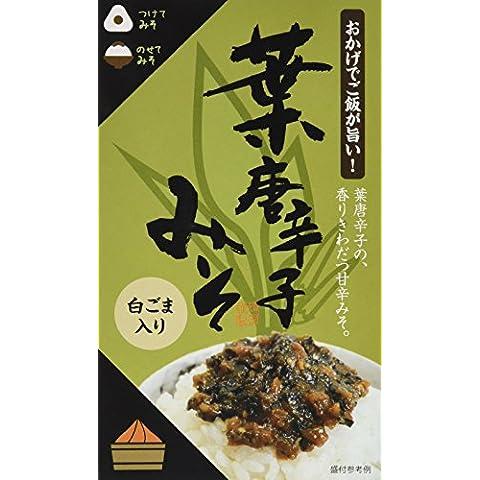 Hotaka ? delizioso turistico cibo riso! Foglia pepe miso 100g
