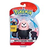 Pokémon Battle Feature Figure Pack S1 (4.5 ') -Bewear
