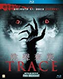 Trace (2015)