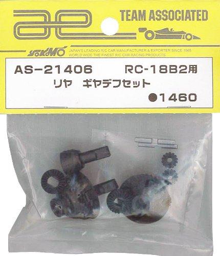 RC-18B2 per retromarcia Differenziale Set AS-21406 (Giappone import / Il pacchetto e il manuale sono scritte in giapponese)