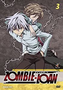 Zombie-Loan Vol. 3 - Episoden 08-10