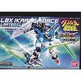 Little Battlers W (double) LBX Icarus Force (Limited Clear Ver.) (japan import)