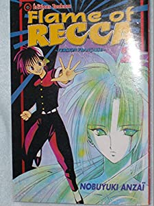 Flame of Recca Edition simple Tome 2