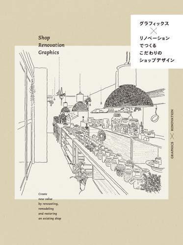 Shop Renovation Graphics