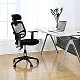 Duhome 0391 Bürostuhl / Chefsessel, Kopfstütze, ergonomisch, Netzbezug, Wippfunktion in Schwarz ++WORKOHOLIC++ - 5