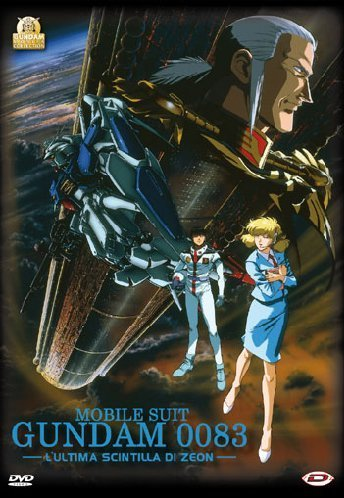 Mobile Suit Gundam 0083 - The Movie - L'Ultima Scintilla Di Zeon by Takashi Imanishi (Mobile Suit Gundam 0083)