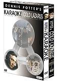 Dennis Potter: Karaoke & Cold Lazarus Boxed Set [DVD]
