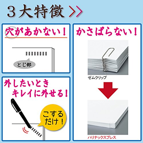 Kokuyo Harinacs Press Staple-free Stapler; With this Item, You Can Staple Pieces of Paper Without Making Any Holes on Paper. [Pink]ï¼»Japan Importï¼½ (Pink) by Kokuyo - 3