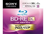 Sony Blu-ray Disc 10 Pack - BD-RE DL 50GB 2X Rewritable Dual Layer Printable Discs