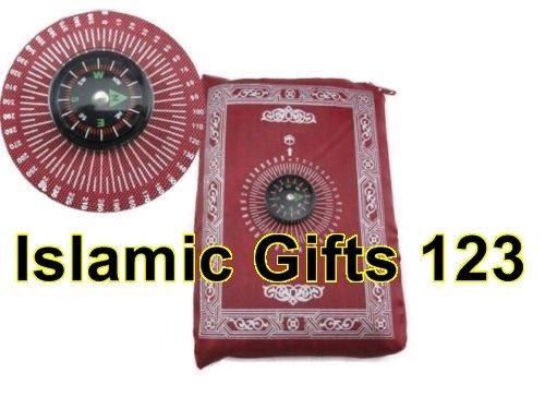 Islamic Gifts 123 USA  Alfombra oración Viaje tamaño