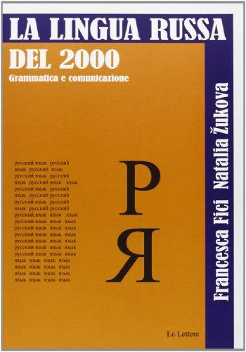 Lingua russa del 2000