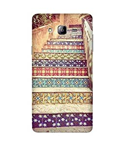 Arty Stairs Back Cover Case for Samsung Galaxy On5