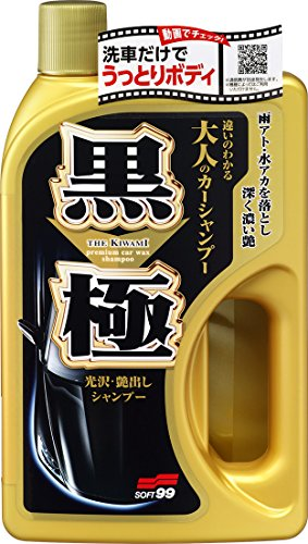 Soft99 04291 Extreme Gloss Shampoo Dark