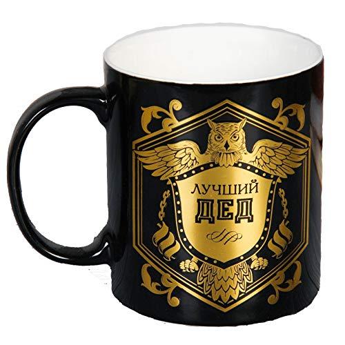 GMMH Tasse Tassen Bester Opa 300 ml Kaffeetasse Kaffeebecher Kaffee Becher Geschenk