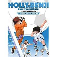 Holly & Benji - La Serie Classica, Vol. 1