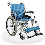 GUO Aluminium épais pliage manuel de personnes âgées Voyage de Voyage portable en fauteuil roulant léger fauteuil roulant chariots