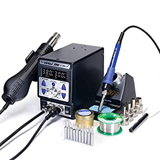 YH-899D II 2 in 1 Upgrade Constant Temp. Hot Air Rework Soldering Iron Station New Panel Design,11 Iron Tips + 4 nozzles