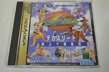 DecAthlete[Import Japonais] - Sega Saturn