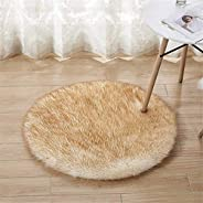 سجاد من فرو الغنم الصناعي مستدير منفوش للسجاد وسادة مقعد سجادة ناعمة لغرفة المعيشة وغرفة النوم والأريكة والكرس