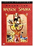 Enter The Dragon [DVD] by Bruce Lee...