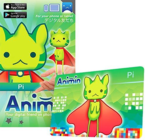 Preisvergleich Produktbild Pi Animin Electronic Toy