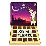 BOGATCHI Eid Mubarak Gift for Family, Eid Muabrak Milan, White Bar, 270g