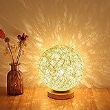 BIBIQ Rattan Ball LED Tischleuchte, Handgewebte Natürliche Handwerk Hochwertige Nachttisch Beleuchtung Dekorative Tischlampe - 3W
