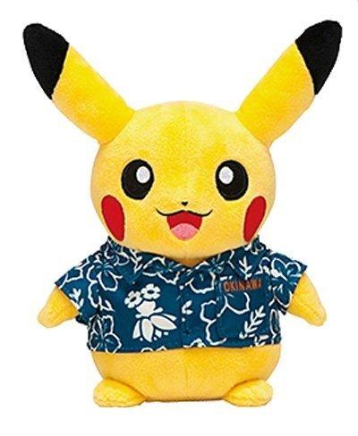 magasin de Pokemon Okinawa mascotte limitee vacances magasin Pikachu Pokemon Okinawa ver (petit)
