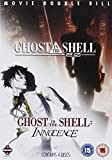 Ghost In The Shell 2.0 / Ghost In The Shell - Innocence [DVD]