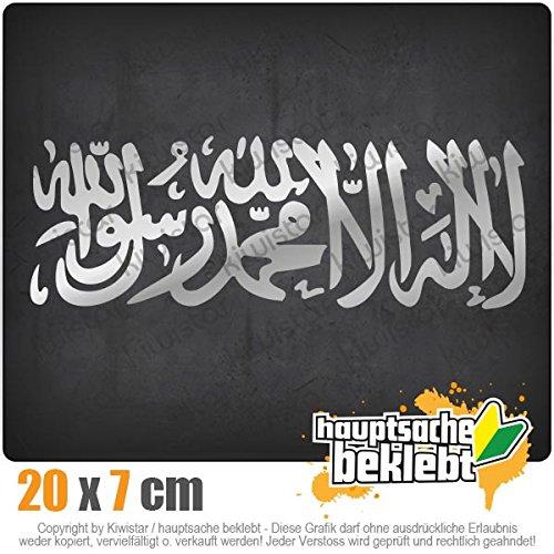KIWISTAR Aufkleber - Allah ist groß und Mo… - Autoaufkleber Sticker Bomb Decals Tuning Bekleben