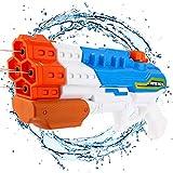 Balnore Wasserpistole Soaker Blaster Hohe Kapazität 1200CC Spritzpistole 32ft Wasserpistole Wasserkampf Sommer Spielzeug Outdoor-Pool Strand Wasser Spielzeug für Kinder Erwachsene