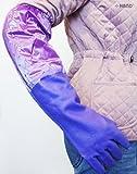 Hand® Extra Dick Luxuriöse Thermo gefüttert Handschuhe Arme Länge Gummi/Latex Allzweck Reinigung Handschuh, Größe M (Paar 50,8cm Länge)–Kaufen 1Get 1Kostenlose Angebot.