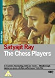 The Chess Players [DVD]