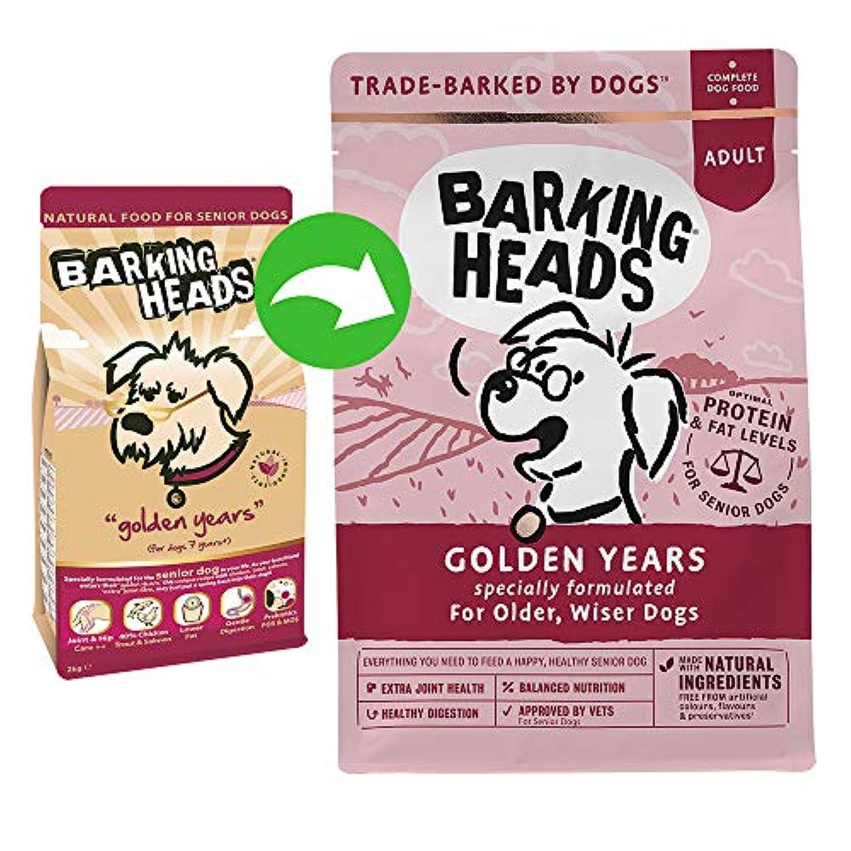 """Vaizdo rezultatas pagal užklausą """"Barking Heads Golden Years"""""""