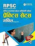 RPSC Senior Teacher Grade 2 Exam Practice Sets Maths Paper 2