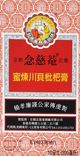 Nin Jiom Pei Pa Koa Oral Demulcent Sore Throat Syrup 10 0z - 300 ml Family Size Bottle by Nin Jiom