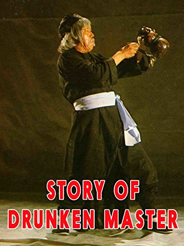 story-of-drunken-master-ov