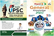 25 Years UPSC IAS/ IPS Prelims Topic-wise Solved Papers 1 & 2 (1995-2019) + Rapid General Knowledge 2020 f