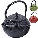 Deuba® Teekessel Teekanne Gusseisen 1250 ml Schwarz Asiatische Teekanne • Japanischer Stil • inkl. Edelstahl Teesieb • mit praktischem Henkel