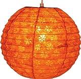 Guru-Shop - Pantalla de papel de arroz para lámpara de techo, 30 cm, diseño de esfera, color naranja
