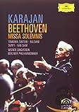 Beethoven, Ludwig van - Missa Solemnis - Herbert KarajanAnna Tomowa-Sintow, Ruza Baldani, Erik Tappy, José Dam