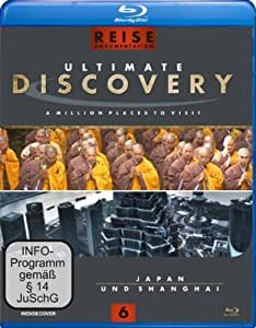 Ultimate Discovery 6 - Japan & Shanghai [Blu-ray]