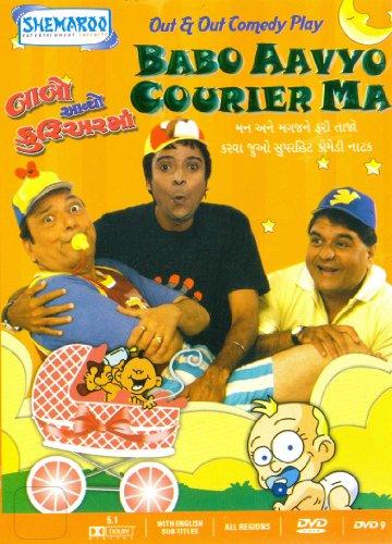 Shemaroo Babo Aavyo Courier Ma - Gujarati Play
