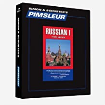 Pimsleur Russian Level 1 CD: Learn to Speak and Understand Russian with Pimsleur Language Programs (Comprehensive Programs)