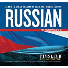 Russian I/B Complete Course