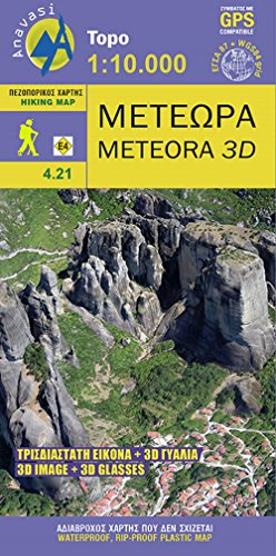 Meteora 3D 2017