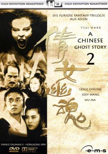 Bild von A Chinese Ghost Story 2